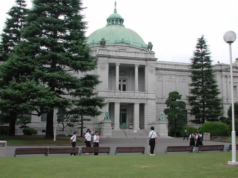 Токийский городской художественный музей